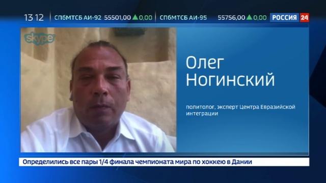 Новости на Россия 24 • Киев хочет обменять задержанного журналиста на шпиона