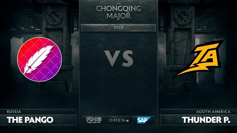 [RU] The Pango vs Thunder Predator, The Chongqing Major LB Round 1