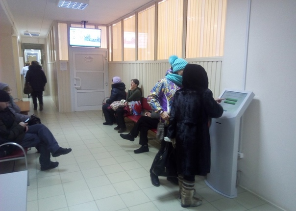В Управлении соцзащиты Усть-Илимска введена электронная очередь