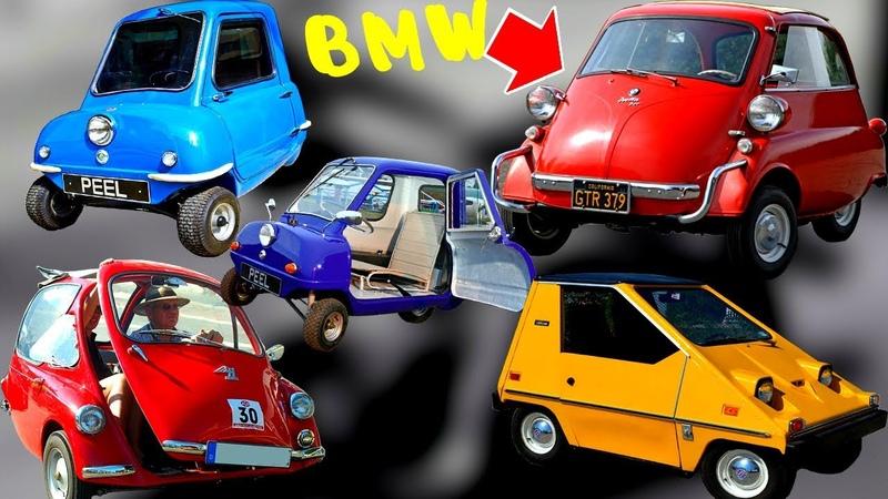 20 смешных, забавных автомобилей прошлого века. Мини авто 60х, 70х и 80х производимых конвейерно