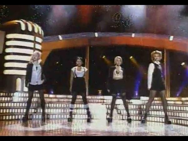Шоу-группа Армия - Мужчины (Песня Года 1998 Отборочный Тур)