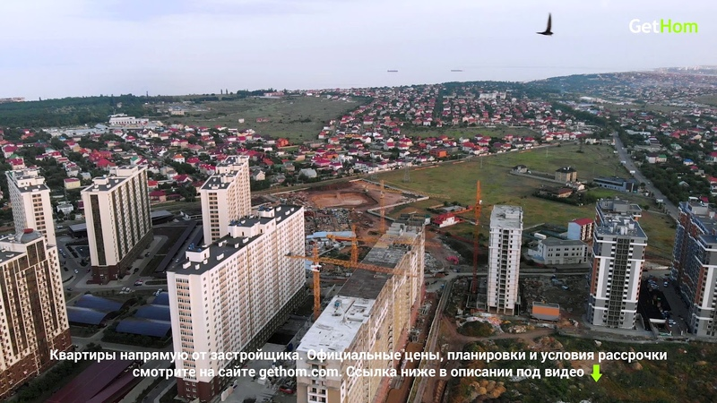 Обзор ЖК 49 Жемчужина KADORR Group на Архитекторской, Таирова Одесса. 06.06.2019 – gethom.com