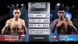 Станислав Калицкий vs Лэнди Крис Леон Май, 18 2019 RCC Boxing Promotions Полный бой