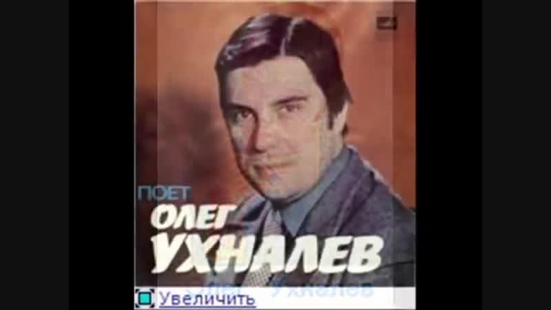 И_не_то__чтобы_да_Олег_Ухналёв_Subtitles_.mp4