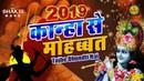 New Krishna Song 2019 आँखे बंद करके एक बार ज़रूर सुने Tu Jo Nahi Hai To Superhit Krishna Bhajan