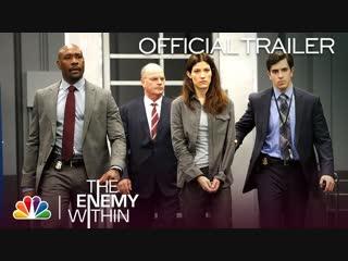 Враг внутри | The Enemy Within | 1 сезон | Трейлер | Русские субтитры [HD]