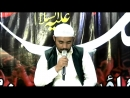 Rawalpindi Nagar House 2018/10/04 Muharram 24: Allama Agha Sheikh Muhammad Shafa Najafi (Majlis05)