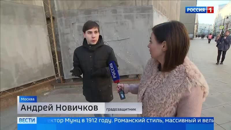 Доходный домнаМясницкой признали объектом культурного наследия