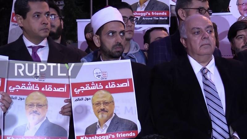 Turkey: Khashoggi supporters hold protest vigil outside Saudi consulate