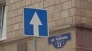 В центре Волгограда водителей застала врасплох новая схема движения