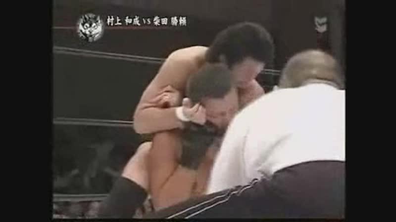 07 - Katsuyori Shibata v Kazunari Murakami