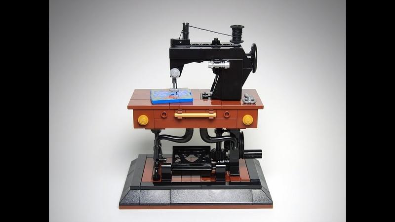 LEGO® Antique Sewing Machine Automaton