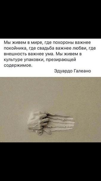 Фото №456239921 со страницы Ирины Смирновой