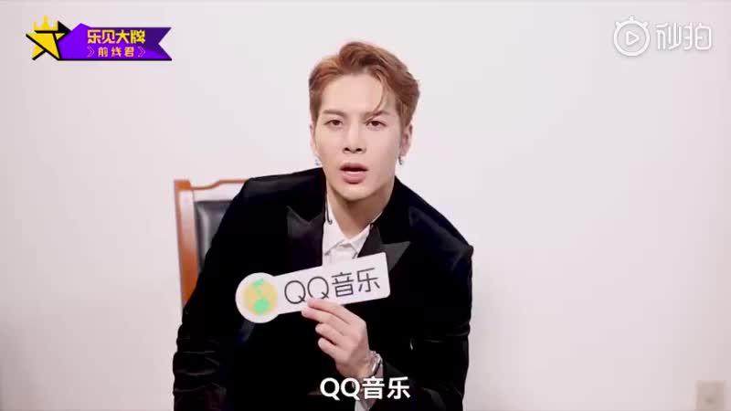 [Видео] 181110 @ Интервью Джексона для Yue Jian Da Pai