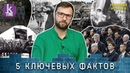 Забытая война украинцев - 29 Реальные истории