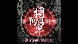 Shogun ` - Trivium F u l l A l bu m