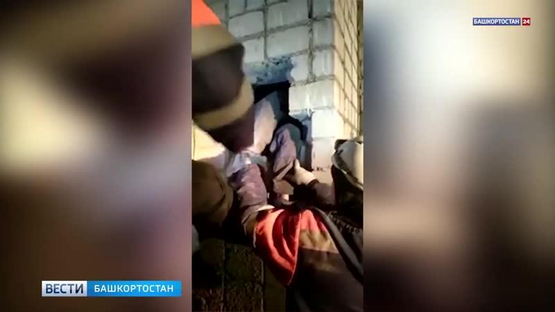 Житель Башкирии упал с 9 этажа и не получил травм- видео спасения