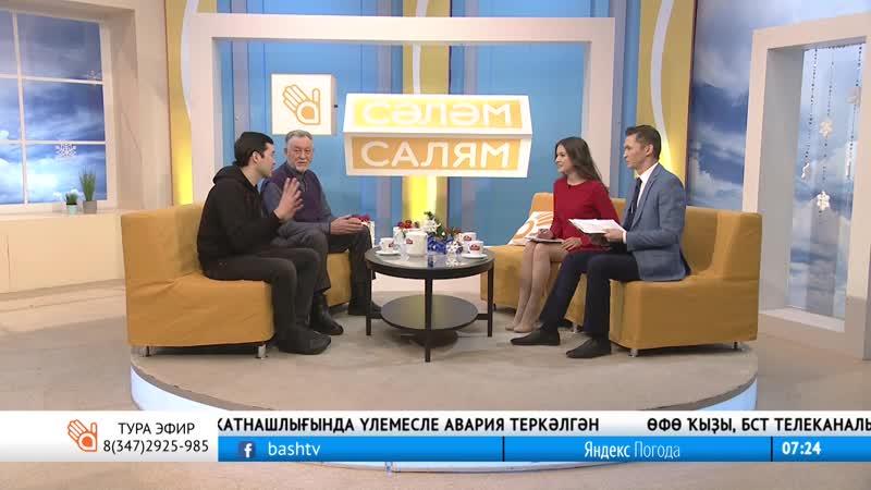 студия ҡунағы Илшат Абдуллин, Салауат Аҫылбаев