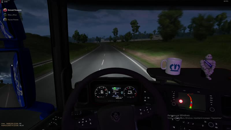 Fail ETS2Mp