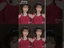 Wire huong@h wire on TikTok Ton ket toong Insta wire huong