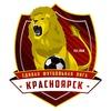 KIMBERLY CUP | ЕФЛ г.Красноярск