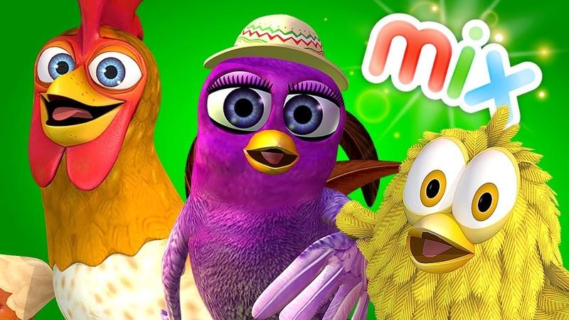 Птичка Гайта Цыплёнок Пи и много других видео детские песни Детское Королевство