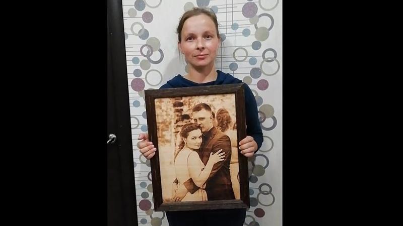 ПироПортрет Ярославль (Ярославская обл.). Портрет по фото на заказ (выжигание на дереве).