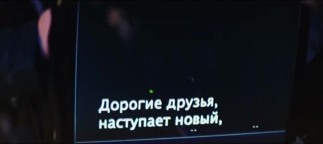Фильм Полицейский с Рублёвки Новогодний беспредел 2018 Поздравление Яковлева coub