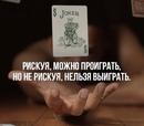 Дмитрий Поляченко фото #13