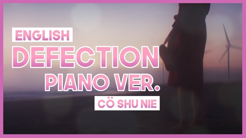 Mew defection ║ Co shu Nie micoon ║ ENGLISH Piano Cover Lyrics