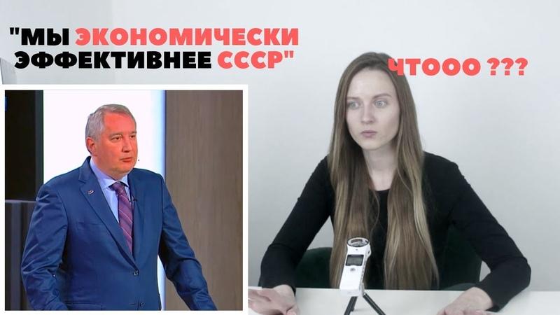 Красная морда российского космоса Рогозин у Соловьева