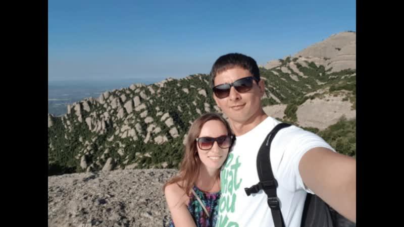 Spain 2018 Honeymoon