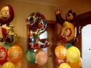 Мытищи Воздушные шары с гелием Украшаем праздники
