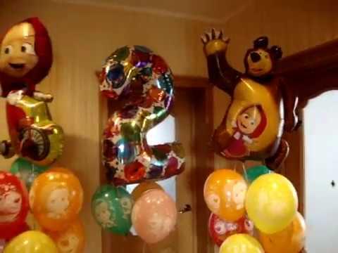 Мытищи. Воздушные шары с гелием. Украшаем праздники!