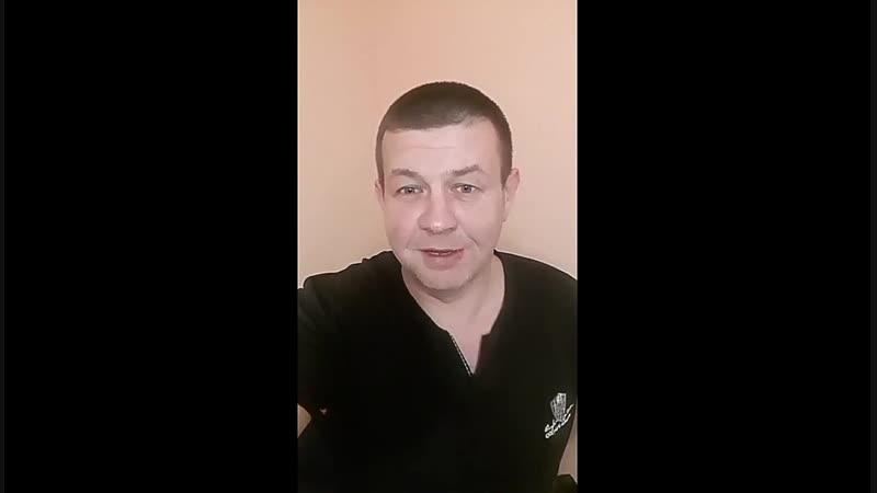 Semenov, С Днём Рождения!