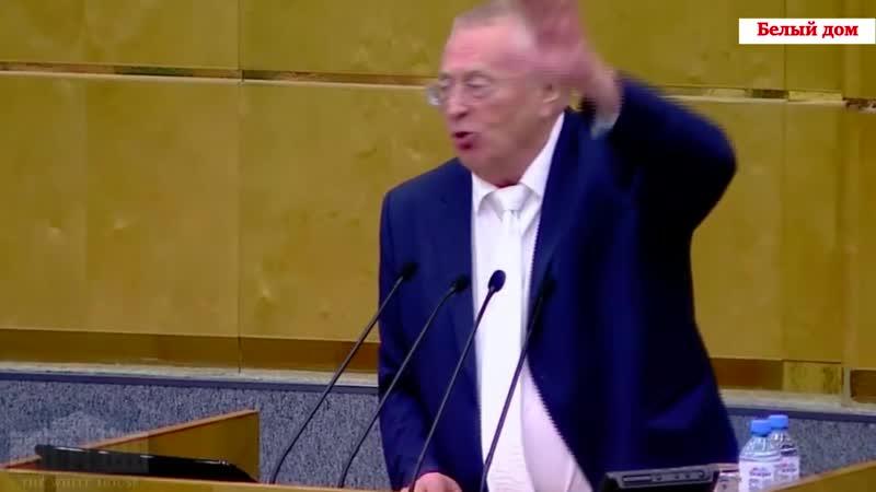 Жириновский о пенсиях, умерают сейчас молодые в 35, 55 лет