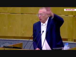 Жириновский о пенсиях, умирают сейчас молодые в 35, 55 лет