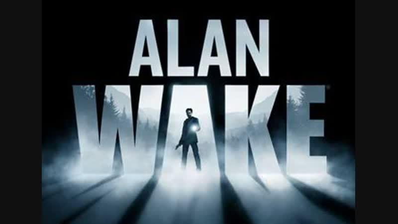 Alan Wake Скуби ду продолжает расследование