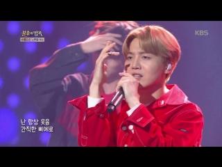 PENTAGON -  The Pierrot Smiles at Us ( or.Kim Wan-sun 1990 ) (Immortal Songs 2 /20181006)