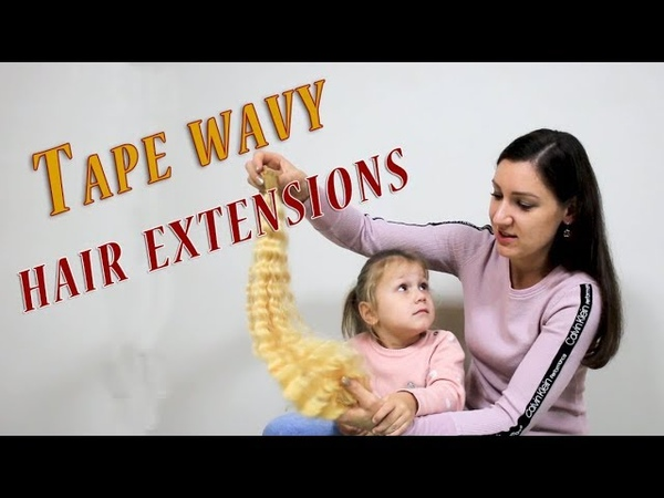 Review on Tape wavy hair extensions blonde color from APOHAIR