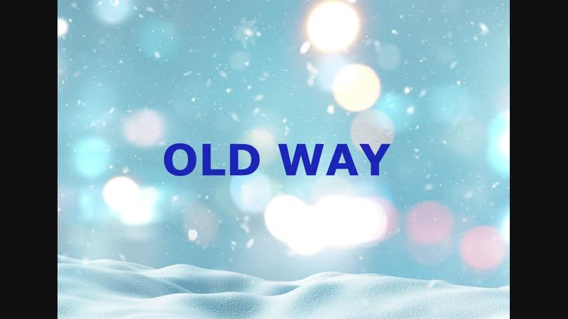 OLD WAY | FROZEN VOGUE BALL