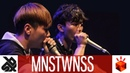 MNSTWNSS HISS TWO H Grand Beatbox TAG TEAM Battle 2017 Elimination