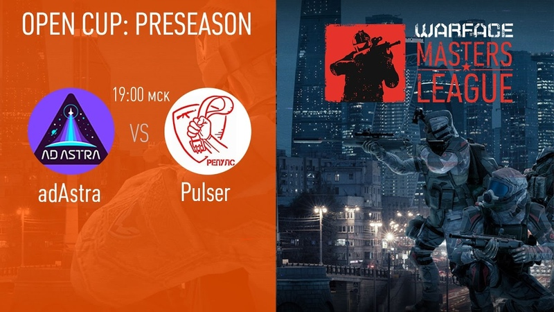 Open Cup Preseason: Masters League | тур 2-1