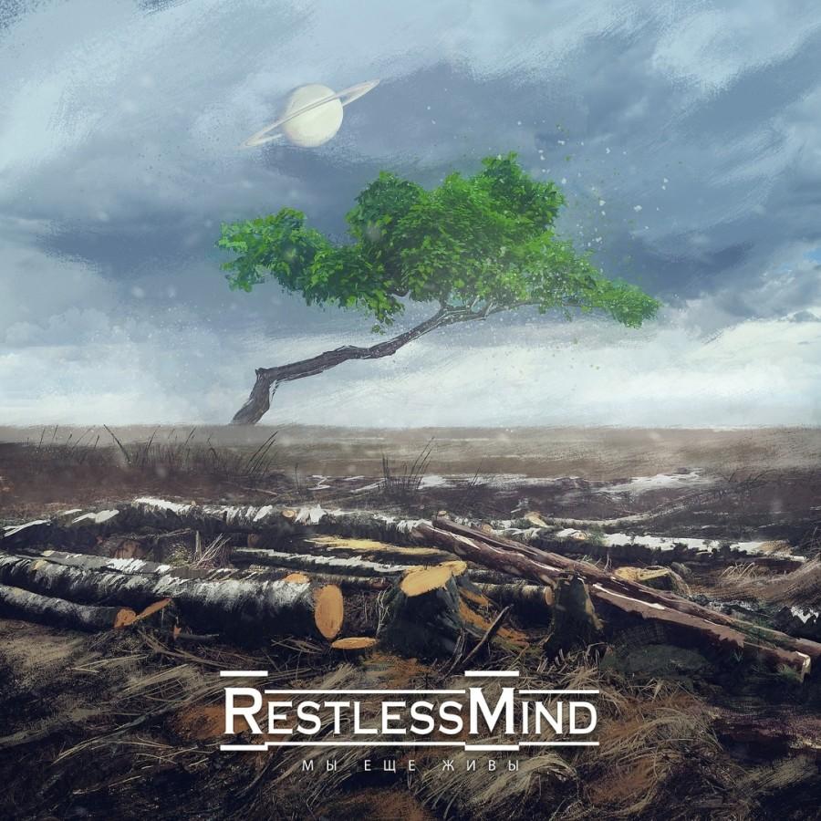 Третий альбом группы Restless Mind