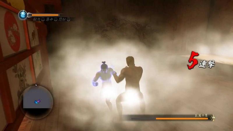 Ryu ga Gotoku Ishin! - Bath Fight (PS4 1080p Gameplay)