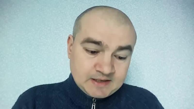 Раху во втором доме на примере гороскопа Александра Берлева. 13.11.18