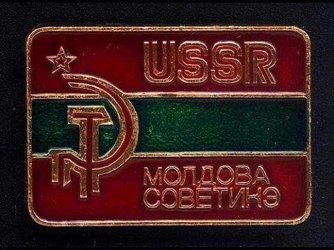 Достояние республик : Молдавская ССР ( Советская Молдавия ) МИР