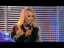 TEDI ALEKSANDROVA ft AZIS NYA'A PROBLEM Теди Александрова ft Азис Ня'а проблем live 2017