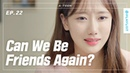 Can We Be Friends Again After Having A Big Fight? | A-TEEN | EP.22 (Click CC for ENG sub)