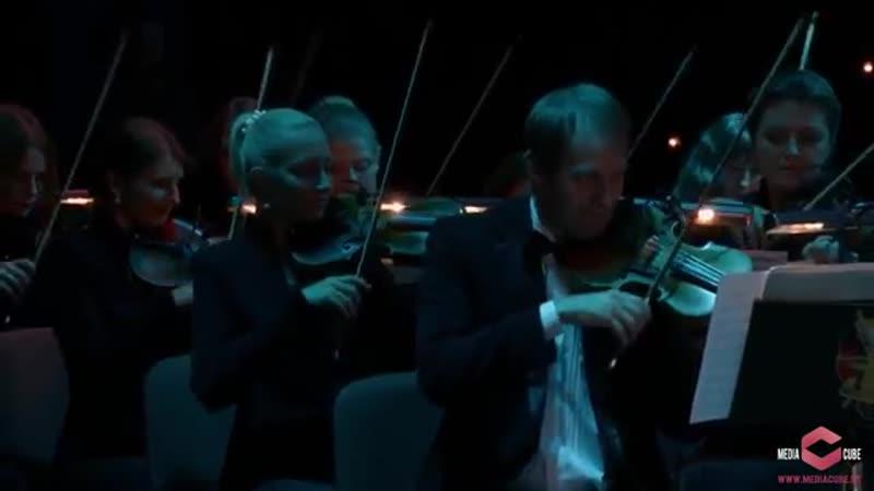«Кончится лето» в исполнение Юрия Каспаряна и Президентского оркестра Республики Беларусь-1.mp4